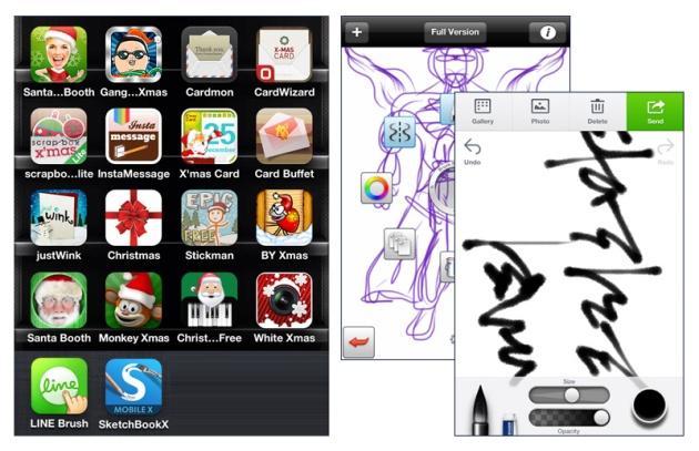 mobile app 01